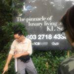 Bukit Persekutuanー Urban community forest