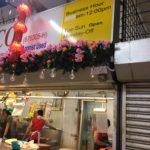 TTDI Market@マレーシア