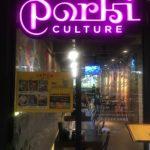 The Porki Culture 珀记 @Sphere マレーシア