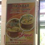 Malabar Cafe@Jalan Pantai Murniマレーシア