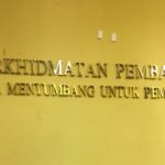 また、税務署に行く羽目に@マレーシア
