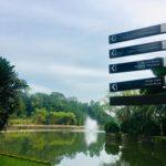 ウォーキング@Perdana Botanical Garden