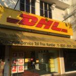 DHL Express@Bangsar マレーシア