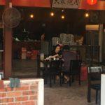 Gerai Makan Japanese BBQ taisyu yakiniku@マレーシア