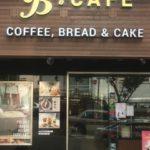 何があったの?B・Cafe@Kuchai Lama